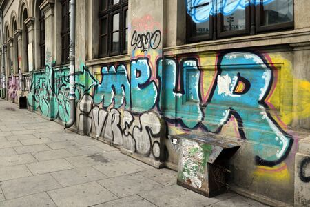 Bucharest, Romania, May 18, 2019: Painted walls of the old city in Bucharest