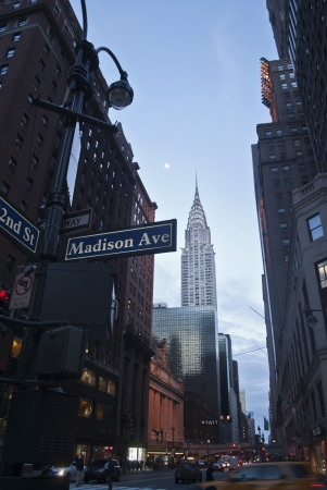 madison: the chrysler building from madison avenue Editorial