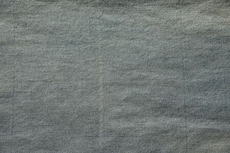 Denim texture of gray fabric. Stock Photo