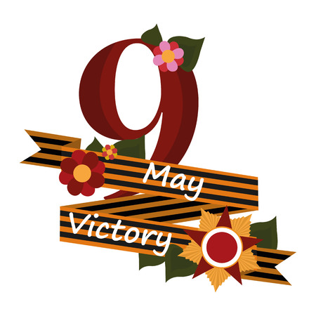 fascism: ribbon congratulation with the victory over fascism in vector format eps10
