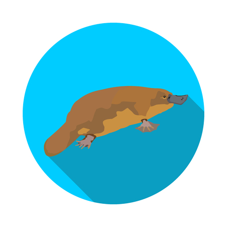 cool flat platypus icon in vector format