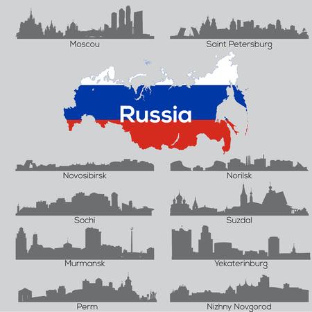 Russie, villes, skylines