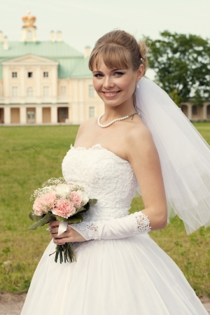 eastern european ethnicity: wedding in the territory of a palace of Menshikov