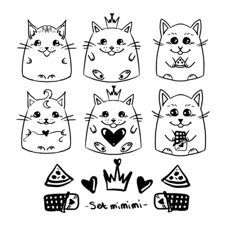 Set Cute Cats in hand drawn style. Girl children vector doodle illustration. Objects for your design: stickers, stickers, notebook cover, wallpaper, textiles, home clothes.