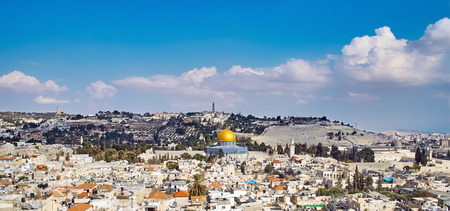 sity: Jerusalem old sity and Temple Mount view