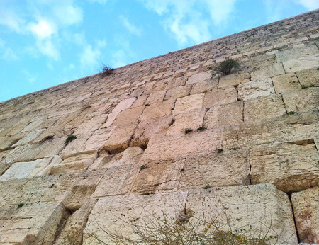 Western Wall also known as Wailing Wall or Kotel. Jerusalem