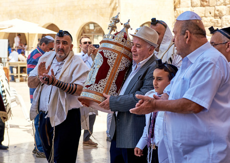 bar mitzvah: JERUSALEM, ISRAEL - JUNE 4, 2015: Jewish family Celebrates Bar Mitzvah at the Western Wall in Jerusalem. 13 years old age means the religious majority for boys.
