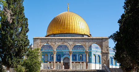 dome of the rock: Dome of the Rock. The most known mosque in Jerusalem.