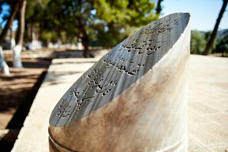 kuran: Colonna con lo script musulmano arabo sulla cima del Monte del Tempio a Gerusalemme Archivio Fotografico
