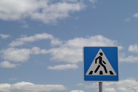 senda peatonal: se�al de tr�fico de peatones Foto de archivo
