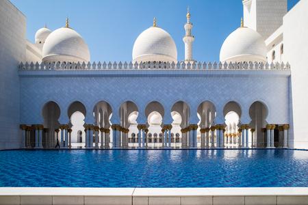 Abu Dhabi Sheikh Zayed mosque (arcs) Editorial