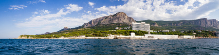 Panorama of the Park backdrop of Crimean mountains