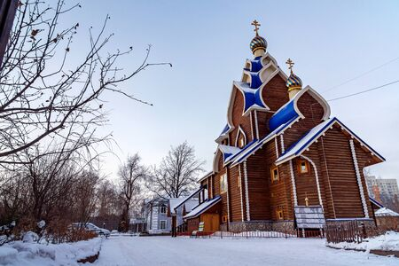 the temple of the kasperovsky icon of the blessed virgin 4 Stock Photo