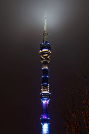 Tower in Ostankino in the night Stock Photo