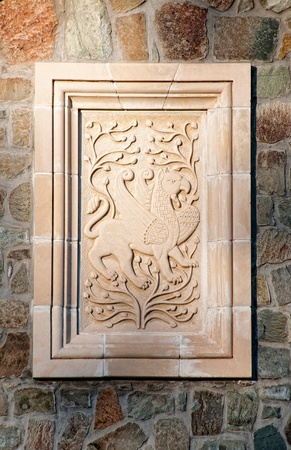 byzantium: Byzantium style Gryphon relief on wall of Kykkos monastery Stock Photo