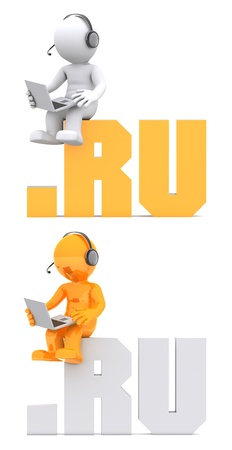 suffix: 3d character sitting on .RU domain sign. Isolated on white Stock Photo