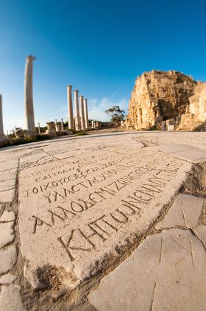 greek alphabet: Ancient Greek inscription  Salamis Ruins  Famagusta, Cyprus Stock Photo