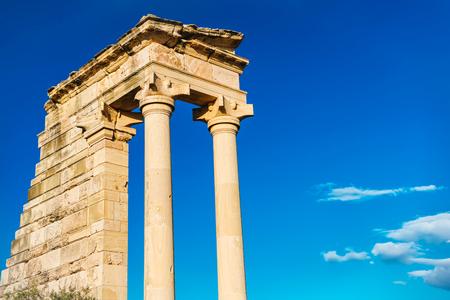 limassol: The Sanctuary of Apollo Hylates. Limassol District. Cyprus. Stock Photo