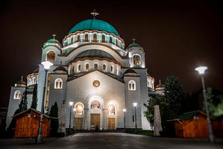 former yugoslavia: St. Sava Cathedral at night. Belgrade, Serbia. Stock Photo