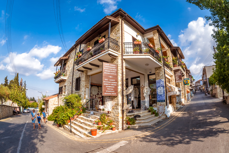 LEFKARA, CYPRUS - SEPTEMBER 29, 2017: Shop of traditional embroideries in Lefkara.