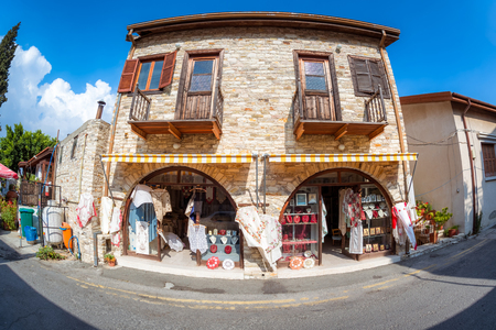 LEFKARA, CYPRUS - SEPTEMBER 29, 2017: Shop of traditional embroideries at Pano Lefkara village. Éditoriale