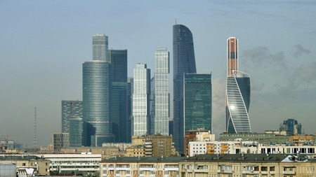 View of Moscow city on a background of houses Stok Fotoğraf