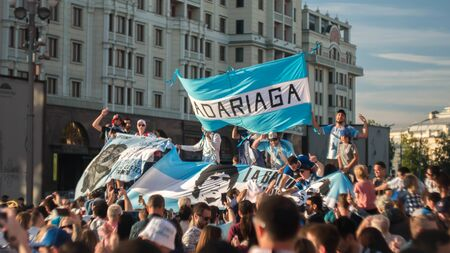 MOSCOW, RUSSIA - June 15, 2018: Argentine fans sing songs on the red square in Moscow