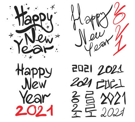2021 happy new year set calligraphy. Vector illustration hand lettering