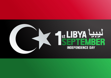 Libya independence day. transition to republic september 1.