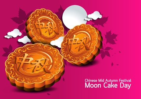 Chinese Mid Autumn Festival. Chinese language Moon Cake Day.