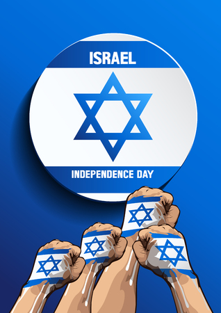 Israel independence day, Vertical Poster, freedom day, vector illustration. 矢量图像