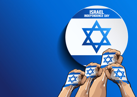 Israel independence day, horizontal poster, freedom day, vector illustration, you can place relevant content on the area. 矢量图像