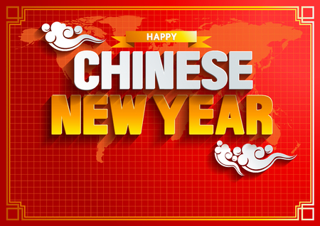 Happy Chinese New Year. Vector illustration. you can place relevant content on the area.