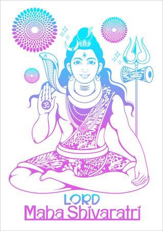 illustration of  Lord Shiva of india for traditional Hindu festival, Maha Shivaratri, background template Ilustração