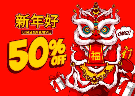 Chinese New Year Sale, lion dance head, illustration Comic Images style.