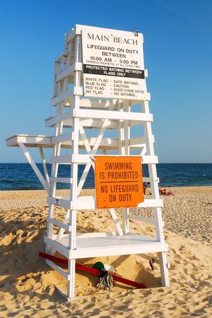end of a long day: East Hampton Main Beach