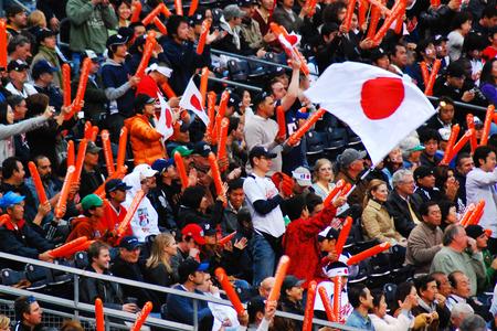 Japanese Pride