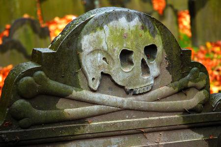 granary: Historic Grave Marker in Granary Burial Grounds, Boston