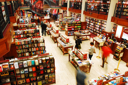 The Harvard Cooperative Bookstore in Cambridge, Massachusetts