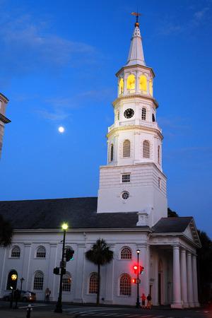 Abenddämmerung, St. Michaels Charleston Standard-Bild - 67940739
