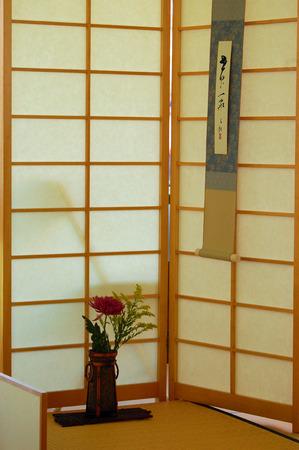 tea house: Japanese Tea House