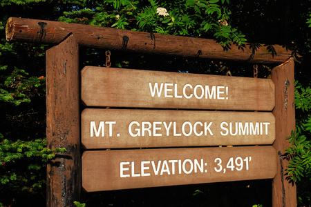 appalachian trail sign: Summit of Mt Greylock Reservation, Massachusetts