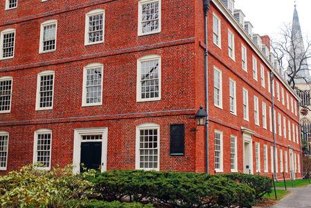 Massachusettes Hall, Harvard University