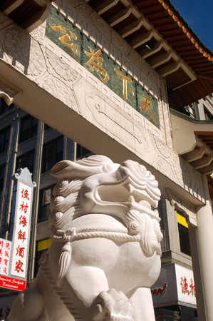 chinese american ethnicity: Parfang, Chinatown Boston Editorial