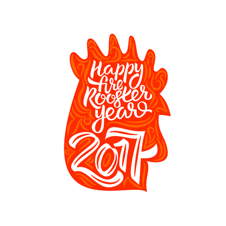 Fire rooster 2017. The symbol of the Chinese New Year 2017. Lettering vector illustration Illustration