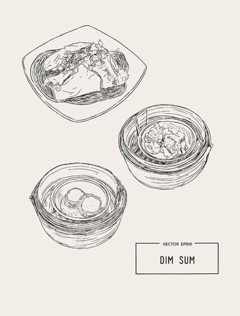 Dim sum in bamboo basket vector illustration of Chinese cuisine Illustration