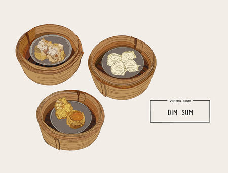 Dim sum in bamboo basket vector illustration of Chinese cuisine Illustration