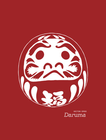 Daruma doll is a talisman for Japanese who will bring success and luck. Hand draw sketch vector.