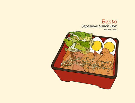 Bento, Japanese lunch box. Pork teriyaki with boiled egg and salad .hand draw sketch vector. Stock Vector - 93265662