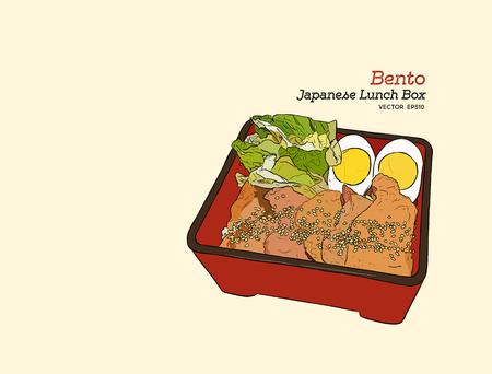 Bento, Japanese lunch box. Pork teriyaki with boiled egg and salad .hand draw sketch vector.